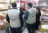 طرح ویژه نظارت بر بازار کالا و خدمات شب عید در فارس آغاز شد