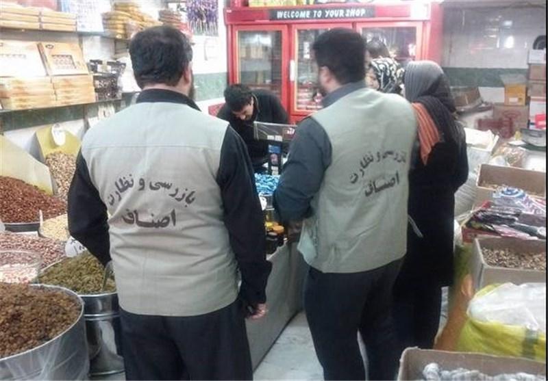 497 مورد تخلف صنفی در استان کرمانشاه کشف شد