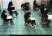 ورود به دانشگاه همچنان با کنکور /شرط مجلس برای اعمال سوابق تحصیلی