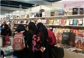 آییننامه شورای نظارت و ارزیابی نمایشگاه کتاب تصویب شد