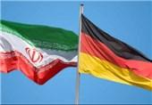پرچم ایران وآلمان