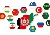 نگاهی به نشستهای «قلب آسیا» و نقش تهران در صلح افغانستان