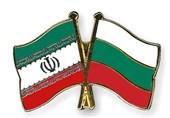 ایران و بلغارستان