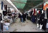 نمایشگاه بهاره در فرهنگسرای خاوران