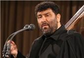 صوت/ مداحی حاج سعید حدادیان : دختر بدرالدجی امشب سه جا دارد عزا