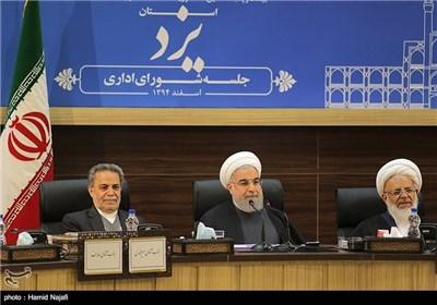 حضور رئیس جمهور در شورای اداری استان یزد