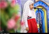 پویش «نـوروز با قرآن، هر روز با قرآن» ویژه دانشآموزان برگزار میشود