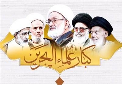 ناشطون ومعارضون بحرینیون: لن نسکت عن المساس باستقلالیة الشأن الدینی