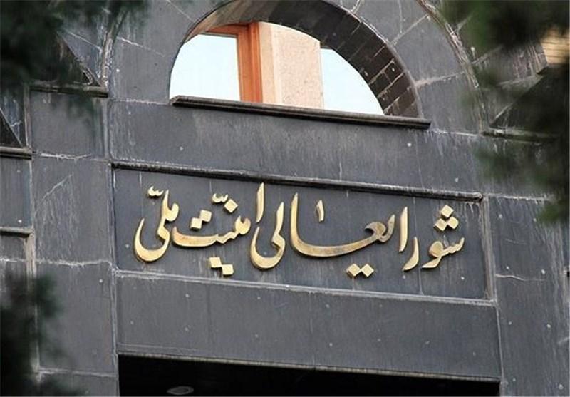 انتصاب رئیس مرکز ارتباطات دبیرخانه شورای عالی امنیت ملی