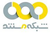 تدارک ویژه شبکه مستند برای تاسوعا و عاشورای حسینی