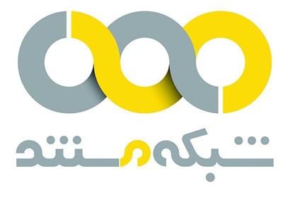 جشنواره تلویزیونی مستند از 30 تیر کار خود را آغاز می کند