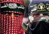 الجهاد الاسلامی