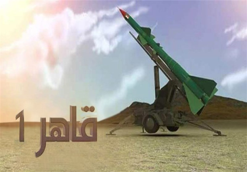 Yemen Army Launches Missile Attack on Saudi Power Plant
