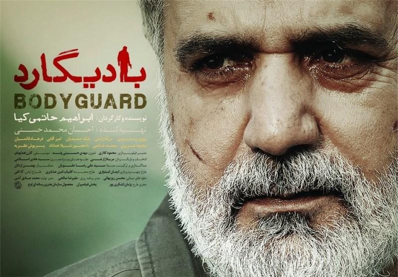 """Bakü'de """"İran Filmleri Günleri"""" Etkinliği"""