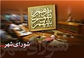 حفظ محیط زیست اولویت مدیریت شهری؛ معوقات کارکنان شهرداری اصفهان پرداخت شود