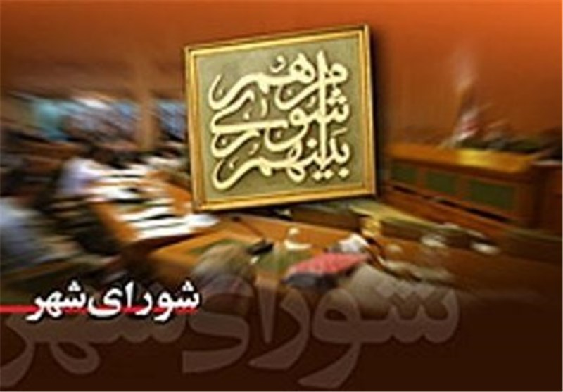 بودجه 96 شهرداری اصفهان با 2750 میلیارد تومان به تصویب رسید