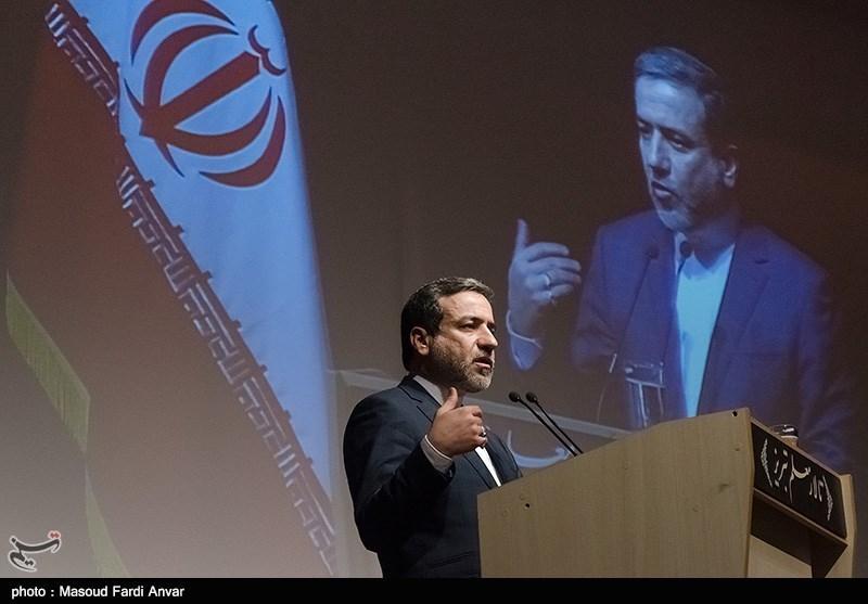 عراقچی: تحمل نمیکنیم کشوری به بهانههای مختلف تعهدات برجام را نقض کند