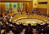 نشست اتحادیه عرب