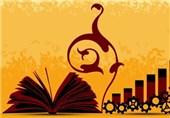 فهم اقتصاد فرهنگ در پرتو تحلیل صنایع فرهنگی