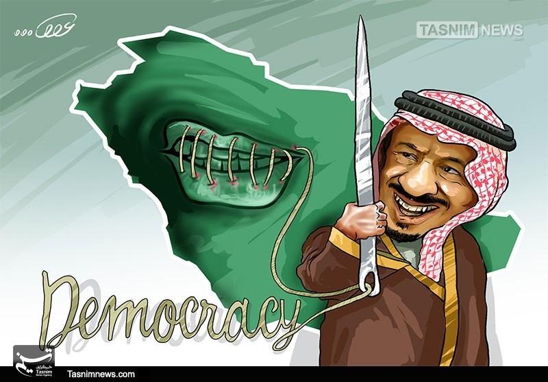 کاریکاتور/ دموکراسی در عربستان