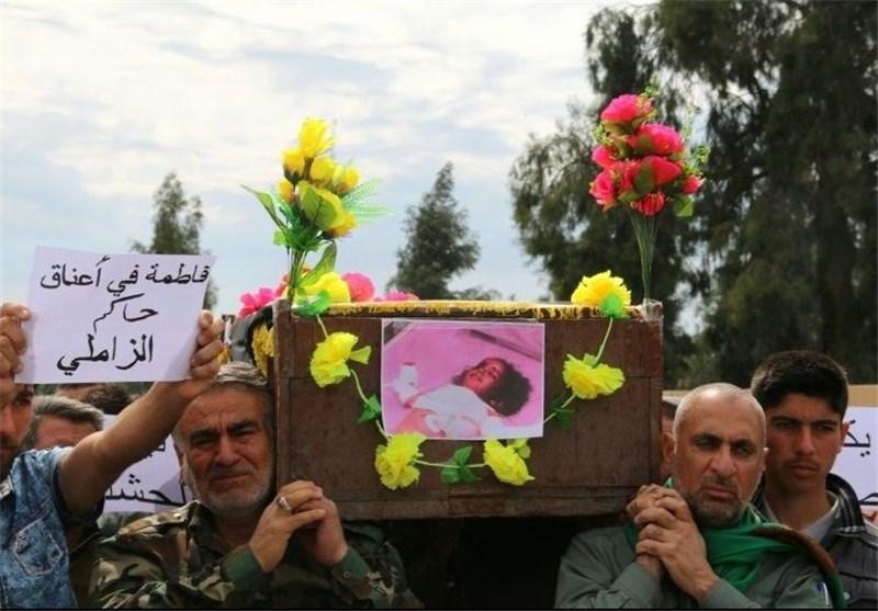 IŞİD'E KARŞI İRAN'DAN TÜRKMENLERE YARDIM