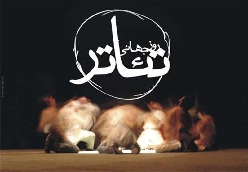 غبار فراموشی بر روی پروژه تئاتر شهر اصفهان/پروژه تئاتر شهر اصفهان در ضد و نقیضها متوقف است