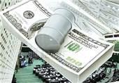 16 میلیارد دلار نفت 3 ماهه فروختیم
