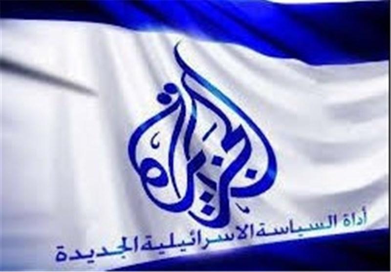 موقع «اسرائیلی» یکشف عن خدمات کبیرة قدمتها «قناة الجزیرة» لـ«اسرائیل»