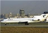بدی هوا پرواز تهران-بندرعباس را لغو کرد/استرداد کامل وجه بلیت مسافران