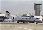 پروازهای فرودگاه مشهد تا اطلاع ثانوی تعلیق شد