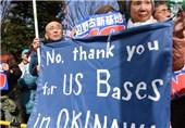 تظاهرات علیه آمریکا در اوکیناوا