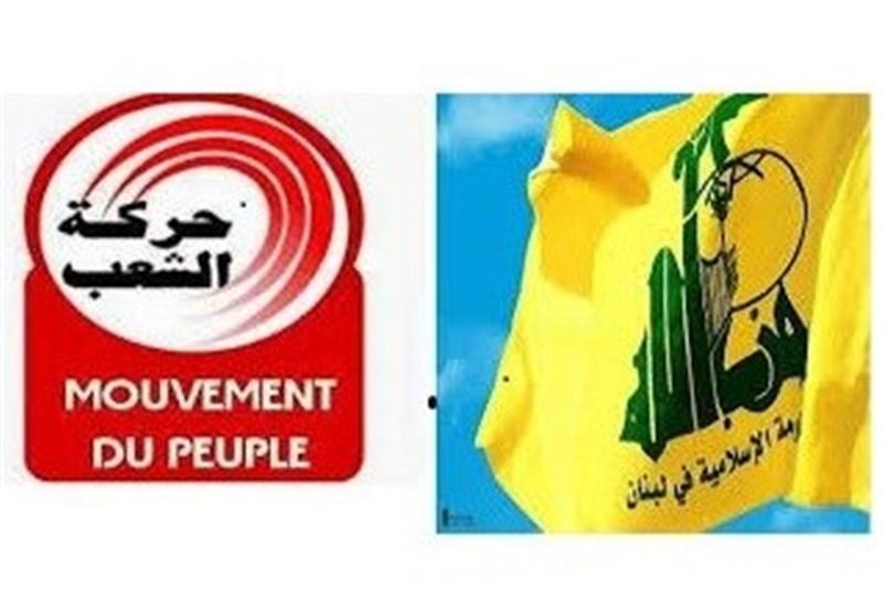 حرکة الشعب التونسیة تطالب البرلمان بسحب الثقة من وزیر الخارجیة التونسی