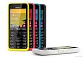 کاهش 20 درصدی قیمت گوشی موبایل در راه است