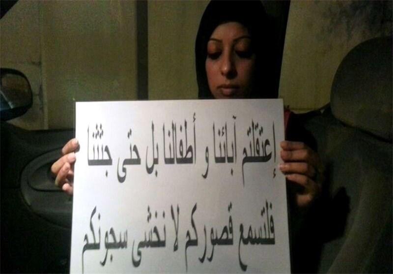 زینب الخواجة