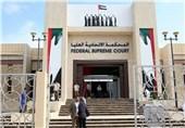 امارات 7 نفر را به اتهام ارتباط با حزب الله لبنان محاکمه کرد