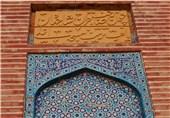 مسجد تاریخی «شاهجهان» با 99 گنبد در پاکستان + عکس