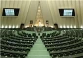 اسامی منتخبان استان قزوین به تفکیک حوزههای انتخابی+ جزئیات