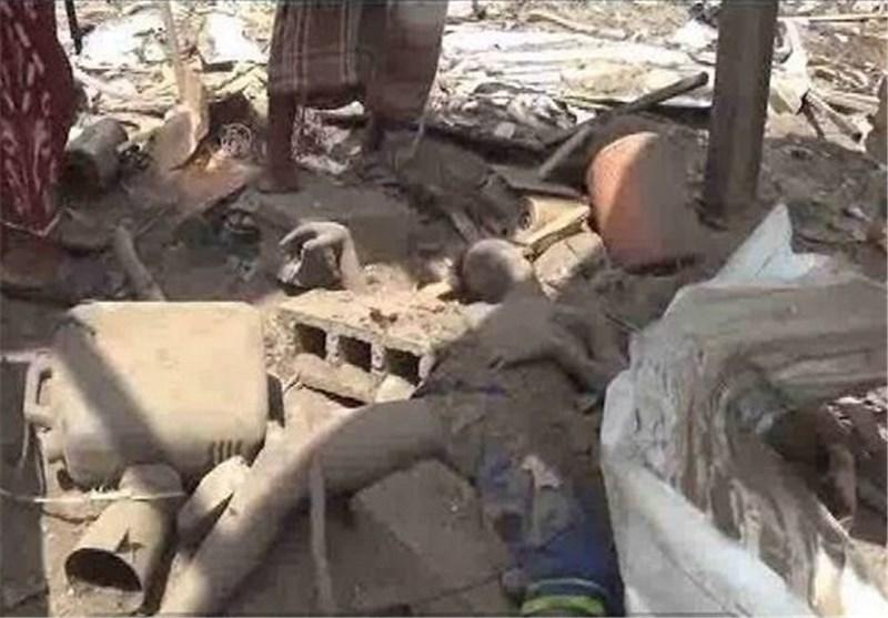 یمن شهدا