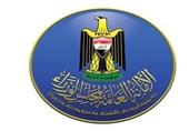 واکنش عراق به ادعاها درباره مبدأ حمله پهپادی به تاسیسات نفتی عربستان
