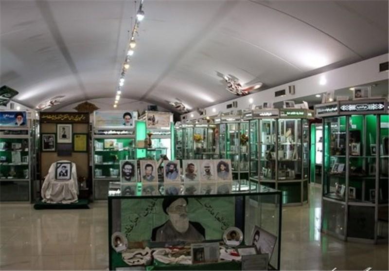 موزه شهدای چیذر
