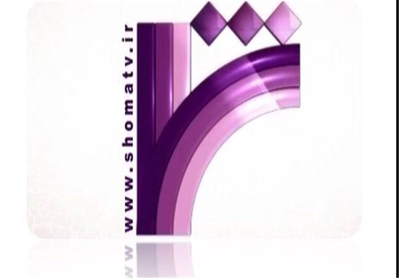 ویژهبرنامههای شبکه شما در شهادت امام صادق(ع)