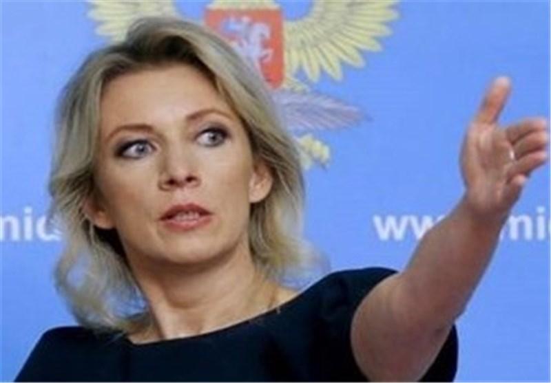 ماریا زاخاروفا
