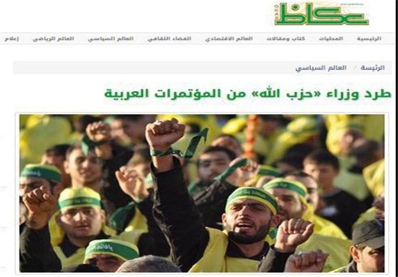 الاعلام السعودی یهذی: 8 وزراء لحزب الله فی الحکومة اللبنانیة!