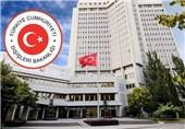 ترکی: وزارت خارجہ کے249 اہلکار گرفتار