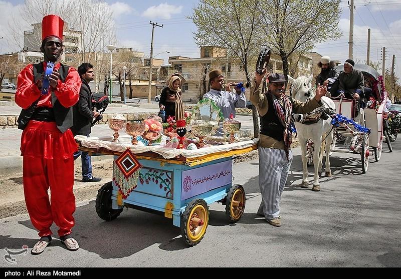 نوروز خوانی در شهرکرد