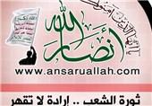 انصار الله، امارات را به بازنگری در مشارکت نظامی علیه یمن فراخواند