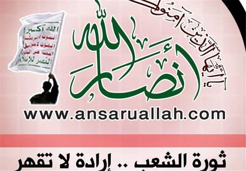 Ansarullah Urges UAE to Leave Saudi-Led Coalition against Yemen