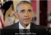 پیام نوروزی باراک اوباما + فیلم