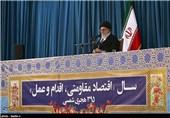 بازتاب گسترده فرمایشات امام خامنهای در رسانههای غربی و عربی