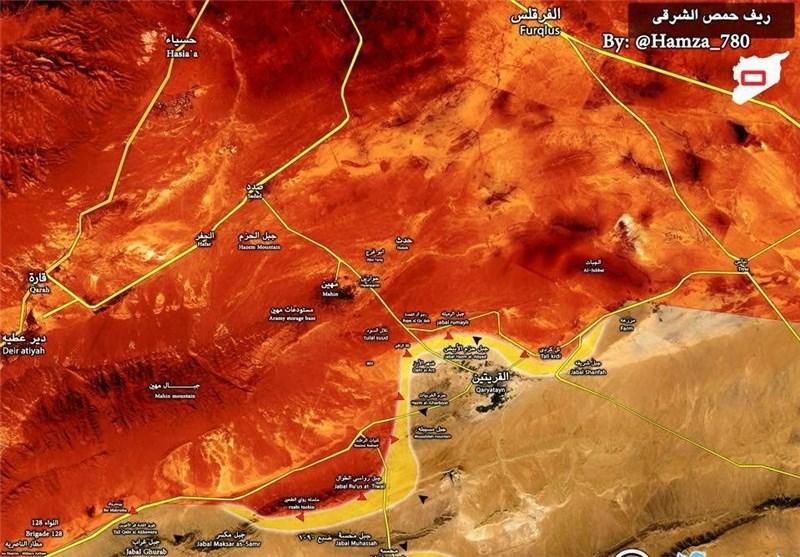 سوریه حمص